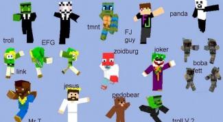 Как изменить персонажа в Minecraft