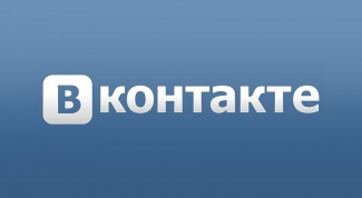Как заблокировать Вконтакте на работе