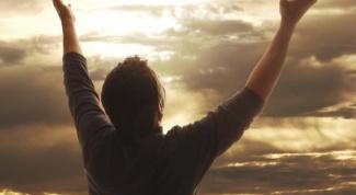 Как жить по евангелию