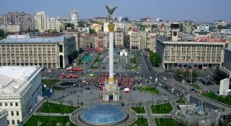 Как живут в Украине