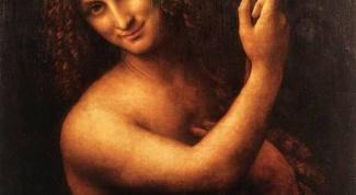 Как думать Как Леонардо да Винчи
