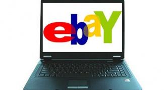 Как вернуть деньги c eBay