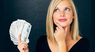 Как взять хоум кредит