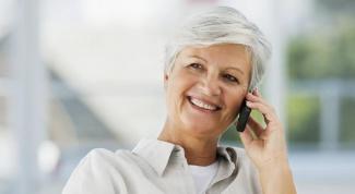 Как позвонить за счет абонента