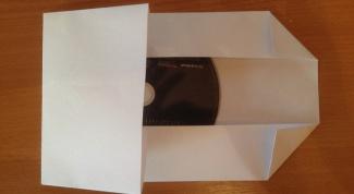 Как сделать конверт для диска из бумаги