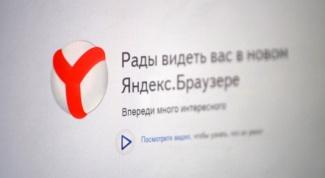 Как очистить кеш Яндекса