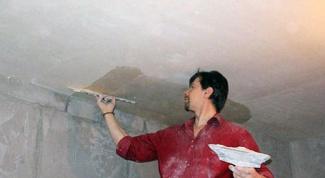 Уроки ремонта: как приготовить потолок к поклейке плит или обоев
