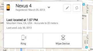 Как найти телефон на базе ОС Android, если он потерян/украден