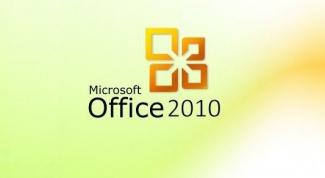 Как удалить Office 2010