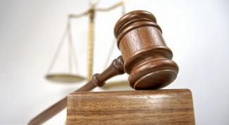Какие есть суды