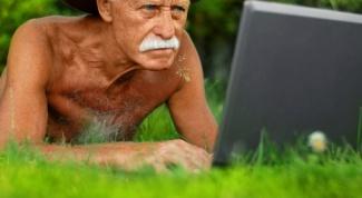 Как стать пенсионером