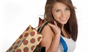 Как совершить безопасную покупку в интернет-магазине
