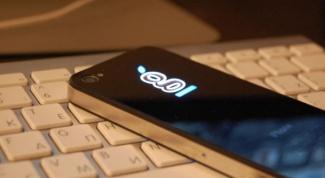 Как перекинуть контакты на айфон