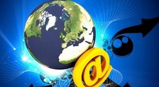 Как почистить Internet Explorer