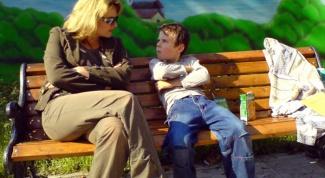 Как контролировать ребенка
