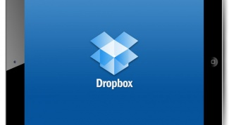 Как увеличить размер dropbox