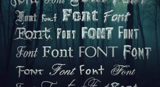 Куда вставлять шрифты в Фотошоп