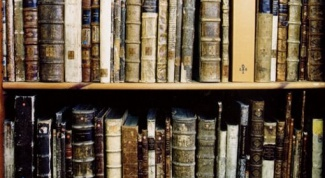 Where to recycle old books