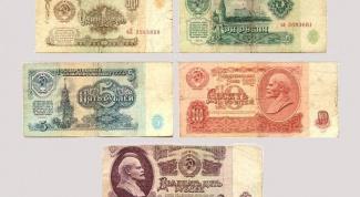 Куда сдать старые деньги