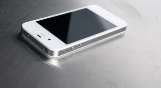 How to authenticate iphone 4s