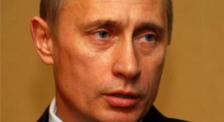 Куда отправить письмо для Путина