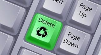 Как очистить папку Temporary Internet Files