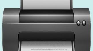 Как выводить на печать текст