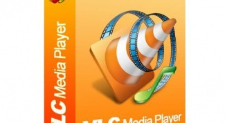How to set VLC player