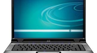 Как найти драйверы для ноутбука