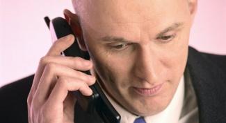 Как узнать телефон организации