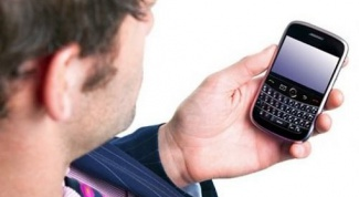 Как настроить точку доступа на мобильном