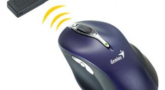 Как подключить беспроводную мышь genius