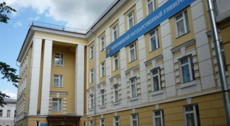 Where to study in Cherepovets