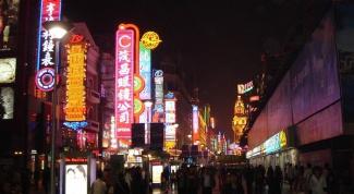 Как уехать в Китай