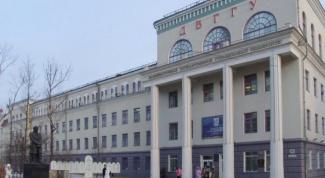 Where to study in Khabarovsk