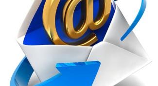 Как восстановить удаленное письмо из почтового ящика