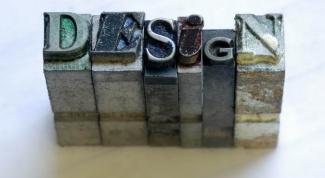 Where can I apply for a designer