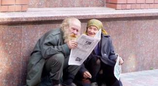 Куда обратиться бездомным
