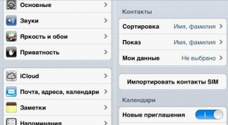 How to transfer iphone contacts