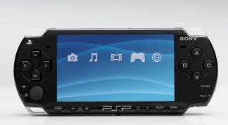 Как можно дешево купить PSP
