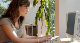 Как найти свой адрес в интернете