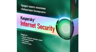 Как установить Kaspersky Internet Security