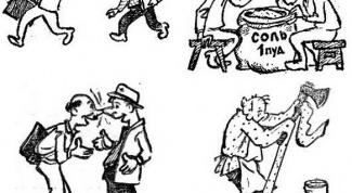 Как нарисовать фразеологизмы