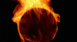 Как сделать огненный шарик