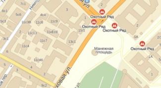 Как найти улицу и дом в Москве в 2017 году