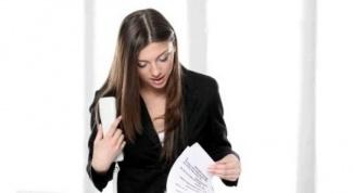 Как написать приказ об учетной политике
