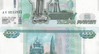 Куда вложить тысячу рублей