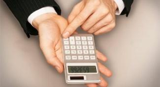 Как лучше погашать кредит