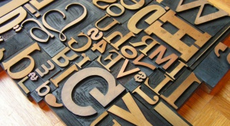 How to make a beautiful font