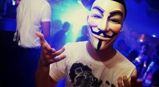 Как задать анонимный вопрос